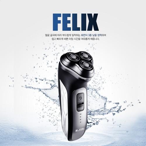 [스위스 밀리터리] 펠릭스 전기면도기 SMS-W500