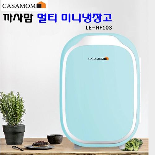 까사맘 멀티 미니 화장품 냉장고 6L LE-RF103